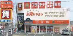 浜松高林店